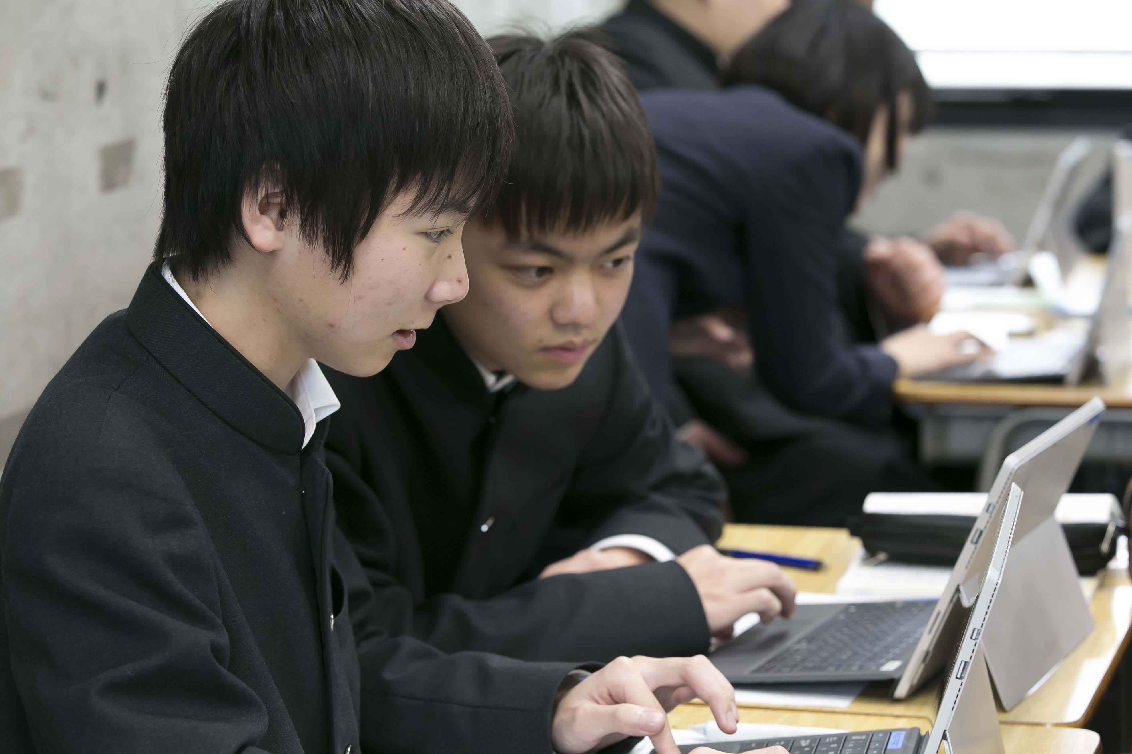5. ICT教育