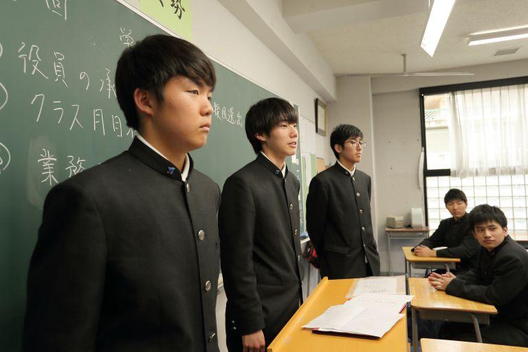 学級委員会