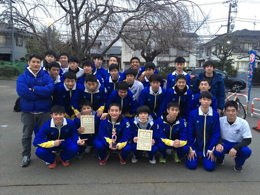 バスケットボール部 第57回目黒区秋季区民大会優勝