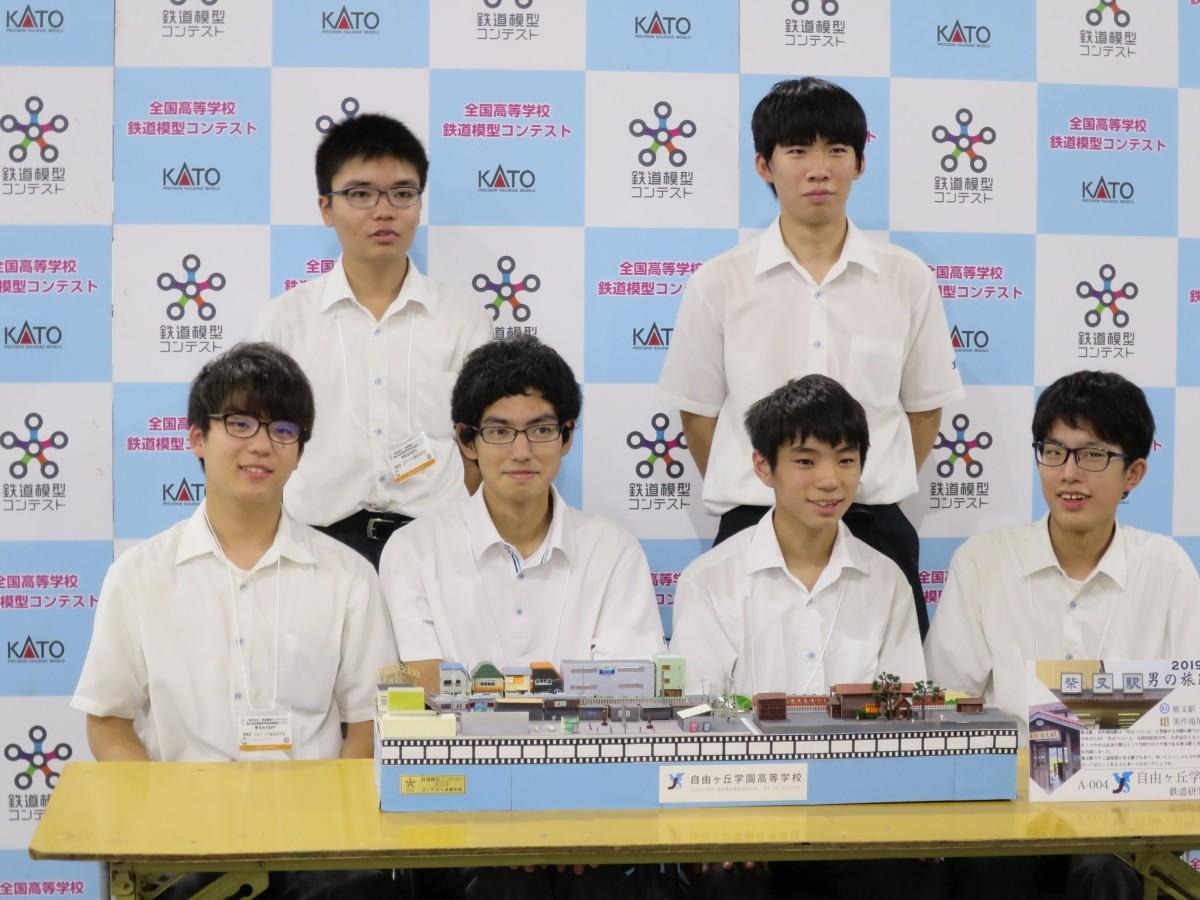 鉄道研究部 全国高校生鉄道模型コンテストに参加しました。