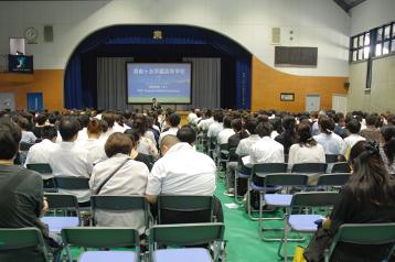 open school1